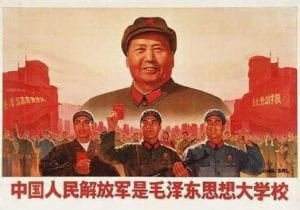 Coronavirus: will China's economy shrink for the first time since the Cultural Revolution in 1976?